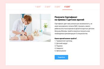 отделение реанимации и интенсивной терапии новорожденных №1